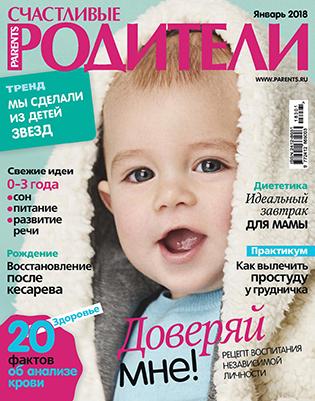 Журнал №228