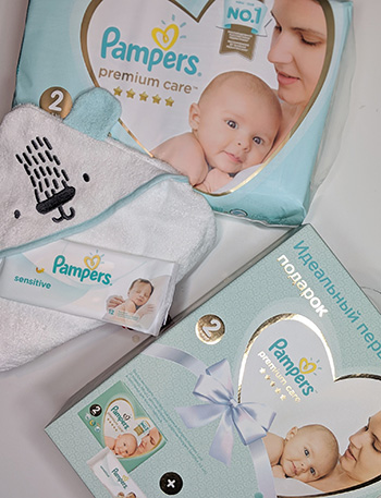 The perfect baby gift from Pampers