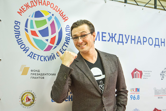 Сергей Безруков приглашает на детский фестиваль