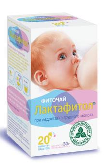 ¿Su bebé está llorando de hambre?