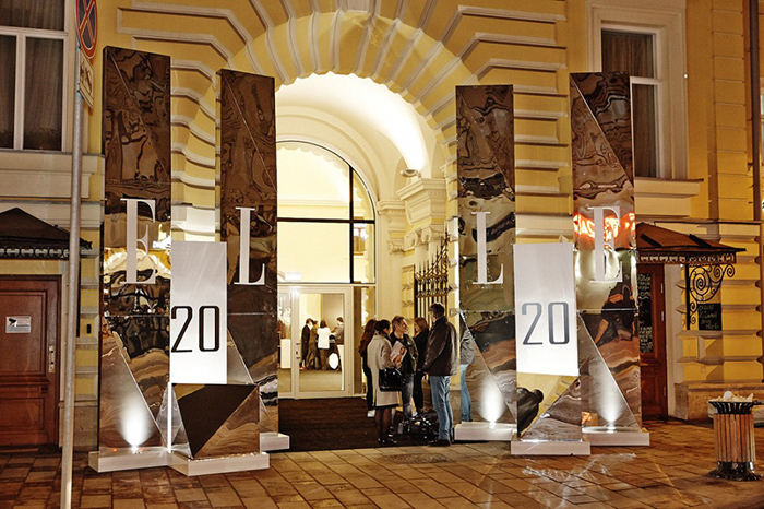 Celebration of the 20th anniversary of the ELLE brand in Russia