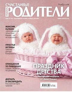 Журнал №238