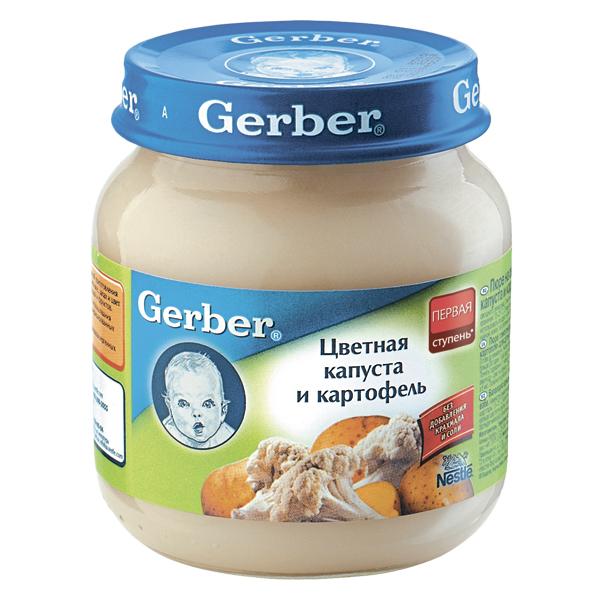 Картофельное пюре детям гербер