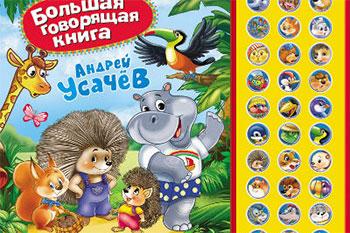 14 книг про животных