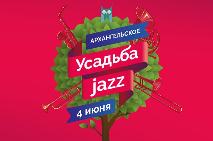 XIII Festival Internacional de Música Manor Jazz