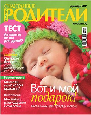 Журнал №227