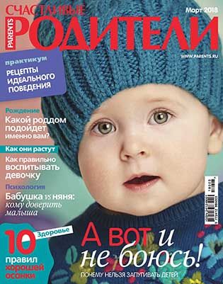 Журнал №230