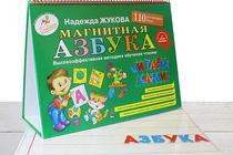 Учимся читать с «Букварем» Надежды Жуковой