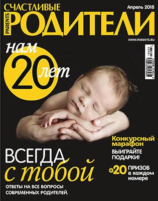 Журнал №231
