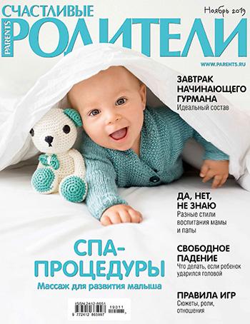 Журнал №249