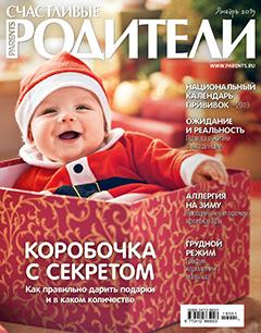 Журнал №240