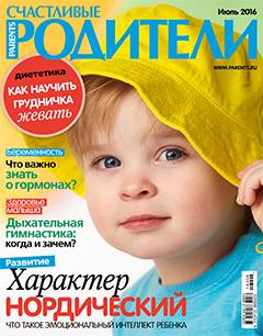 Журнал №210