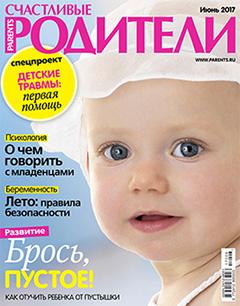 Журнал №221