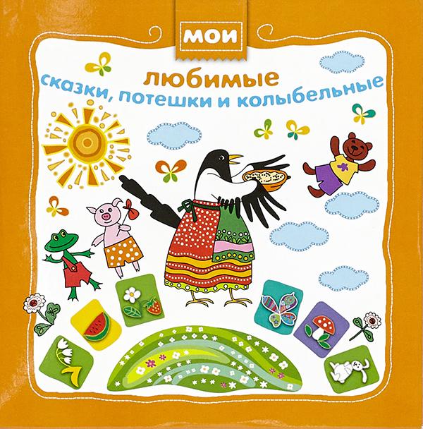 Nuevo CD: para ayudar a mamá y papá.