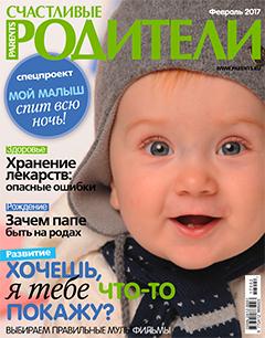Журнал №217