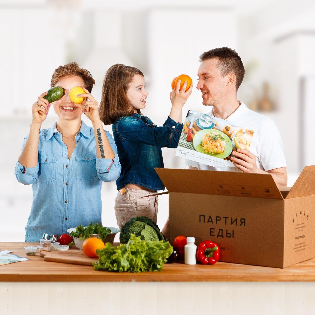 Balanced family menu: simple, fast, tasty