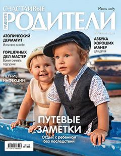 Журнал №245