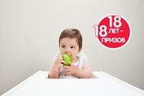 Здоровый малыш