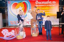 XIV Фестиваль беременных и младенцев WANEXPO