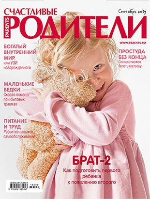 Журнал №247