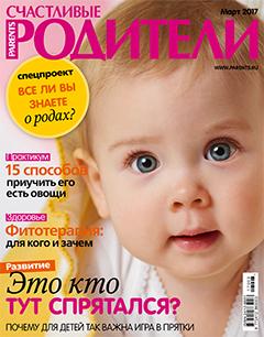 Журнал №218