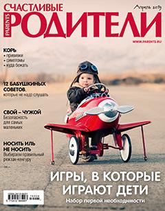 Журнал №243