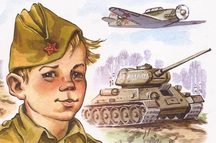 Самые интересные детские книги о Великой отечественной войне