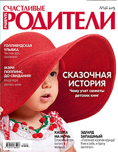 Журнал №244