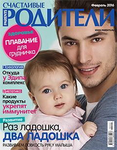 Журнал №205