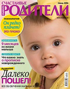 Журнал №209