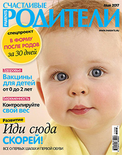 Журнал №220