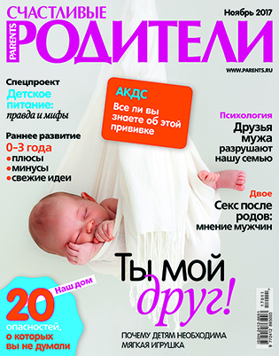 Журнал №226