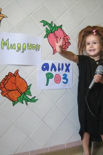 Миллион алых роз от Аллы Борисовны!!!