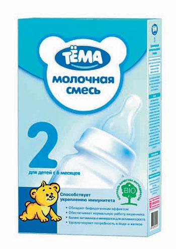 Adapted mixtures: breast milk substitutes