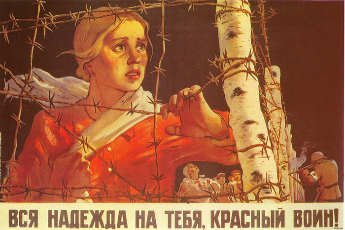 How to tell a child about the Great Patriotic War