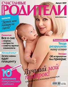 Журнал №223