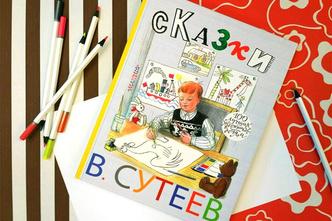 Фото №3 - Книги для самых маленьких