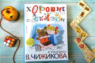 Фото №4 - Книги для самых маленьких