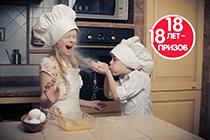 Кулинарные шедевры